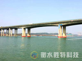 湖南湘江竹埠港大桥500吨级自浮式复合材料桥梁防撞设施